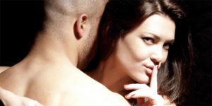 Здоровый взгляд на разнообразие в интимной жизни
