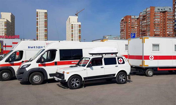Организация выездной медкомиссии